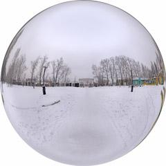 gorod-shar-mini-cpkio-zima